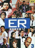 レ)3*ER緊急救命室6 /
