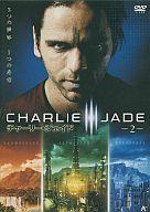 2)チャーリー・ジェイド