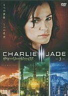 3)チャーリー・ジェイド