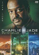 4)チャーリー・ジェイド