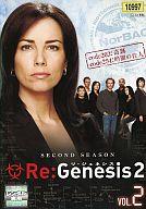 2)Re:Genesis2