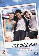 2*MY DREAM ~マイドリーム~