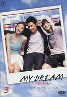 3*MY DREAM ~マイドリーム~
