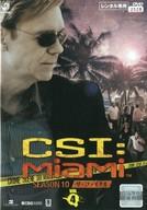 CSI:マイアミ SEASON 10 ザ・ファイナル VOL.4