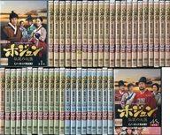 ホジュン~伝説の心医~[ノーカット完全版] 単巻全45巻セット
