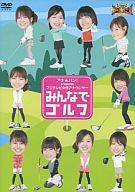 アナ☆バンpresents フジテレビ女性アナウンサー みんなでゴルフ
