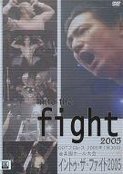 DDTプロレス イントゥ・ザ・ファイト2005 2005.1.30 後楽園ホール大会