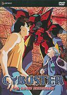 Cybuster(魔装機神サイバスター) Vol.3 The Divine Crusaders[輸入版]
