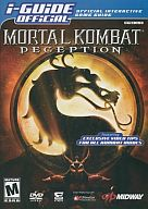 i-GUiDE OFFiCiAL MORTAL KOMBAT DECEPTION(OFFICIAL INTERACTIVE GAME GUIDE)[輸入版]