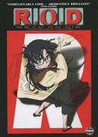 R.O.D READ OR DIE[輸入盤]
