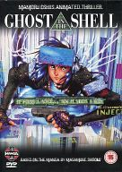 GHOST IN THE SHELL[輸入盤]
