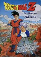 DRAGON BALL Z THE HISTORY OF TRUNKS[輸入盤]