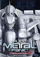 フルメタルパニック FULL METAL PANIC! mission.02[輸入盤]