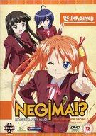 NEGiMA!? MAGISTER NEGI MAGI The Complete Series 2[輸入盤]