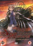 不備有)SHE、THE ULTIMATE WEAPON COMPLETE SERIES & ANOTHER LOVE SONG OVA [輸入盤](状態:ケースに爪折れ有り)