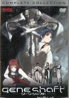 GENESHAFT COMPLETE COLLECTION[輸入盤]