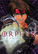 ORPHEN THE PERFECT COLLECTION[輸入盤]