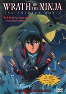 WRATH OF THE NINJA [輸入盤]