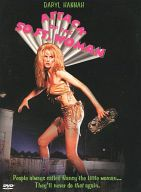 ATTACK OF THE 50 FOOT WOMAN (1993年版) [輸入盤]
