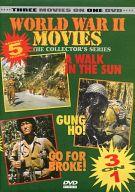 WORLD WAR II MOVIES [輸入盤]