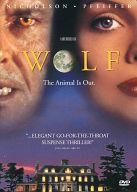 WOLF [輸入盤]