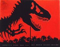 JURASSIC PARK AND THE LOST WORLD DELUXE EDITION[輸入盤]