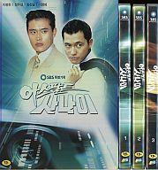 アスファルトの男 DVD-BOX[輸入版]