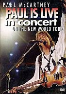 PAUL McCARTNEY / Paul Is Live In Concert On The new World Tour[輸入盤]