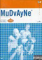 MuDvAyNe / LIVE IN PEORIA [輸入盤]