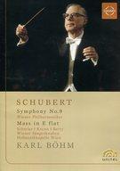 KARL BOHM / SCHUBERT:SYMPHONY NO.9・MASS IN E FLAT[輸入盤]
