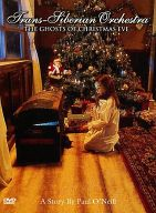 Trans-Siberian Orchestra THE GHOSTS OF CHRISTMAS EVE[輸入盤]