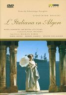 ROSSINI L'Italiana in Algeri [輸入盤]