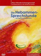 Die Hebammen-Sprechstunde [輸入盤]