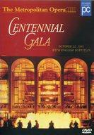 The Metropolitan Opera CENTENNIAL GALA[輸入盤]