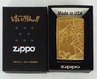 平沢唯(Gold Limited) ZIPPOライター 「けいおん!!」 C82グッズ