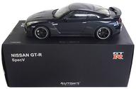 1/12 ニッサン GT-R (R35) スペック V (アルティメイト オパール ブラック) 「シグネチャーシリーズ」 [12201]