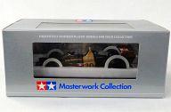 1/20 ウルフ WR1 1977 モナコGP Castrol #20(ブラック×ゴールド) 「マスターワークコレクション」 [21094]