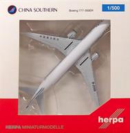 1/500 B777-300ER 中国南方航空 [526791]