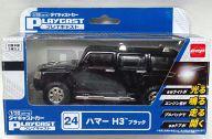 1/32 ハマー H3(ブラック) 「プレイキャスト No.24」 ダイキャストカー