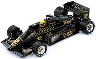 1/18 ロータス ルノー97T 1985年ポルトガルGP Ayrton Senna 「SENNAコレクション」 [SENR18001]