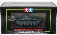 1/48 ドイツII号戦車(フランス戦線) 「MMコレクション」 [26554]