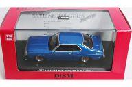 1/43 ダイキャストミニカー スカイライン HT2000 GT-E・S 前期型 カスタムスタイル(ブルーメタリック)