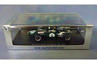 1/43 ブラバム BT20 1966年メキシコGP #5 ドライバー:J.Brabham [S3500]