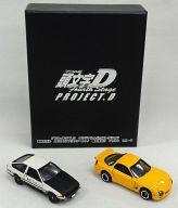 [単品] PROJECT.D オリジナルトミカコレクション(2台セット) 「DVD 頭文字D Fourth Stage DVD-BOX」 同梱品