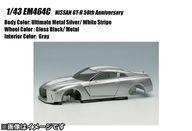 1/43 NISSAN GT-R 50th Anniversary(アルティメイトメタルシルバー×ホワイトストライプ) [EM464C]