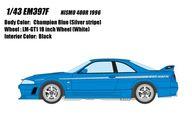 1/43 NISMO 400R 1996(チャンピオンブルー×シルバーストライプ) [EM397F]