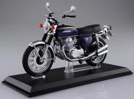 1/12 完成品バイク Honda CB750FOUR(K2) パープル