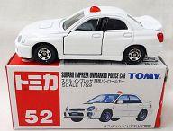 1/59 スバル インプレッサ 覆面パトロールカー(ホワイト/赤箱) 「トミカ No.52」