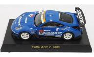 1/64 FAIRLADY Z 2006 #12(ブルー) 「カルソニック ミニカーコレクション」 サークルK・サンクス限定