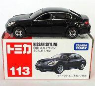 1/62 日産 スカイライン(ブラック/赤箱) 「トミカ No.113」
